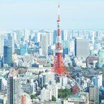 【最新情報】GoToトラベル事業|宿泊予約管理システム「RESERVA」が東京発着にシステム対応