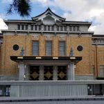 「京都市京セラ美術館」に学ぶコロナ禍の施設運営
